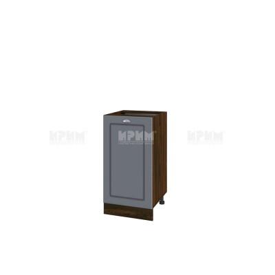 Bottom cabinet 45cm 06-28