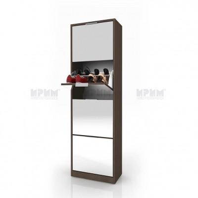 Shoes cabinet CITY 4033