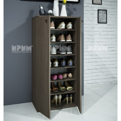 Shoes cabinet CITY 4035