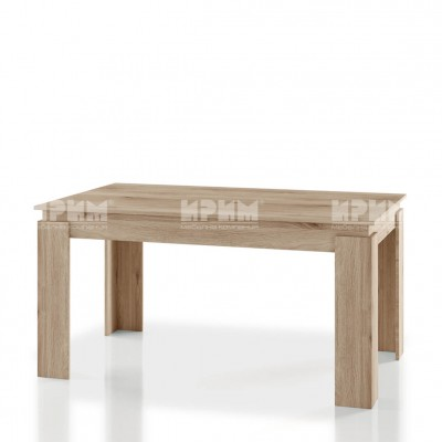 Dining table CITY 6239