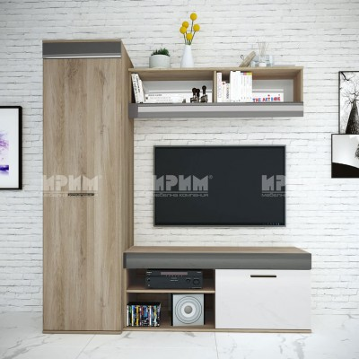 Entertainment unit BESTA 9043