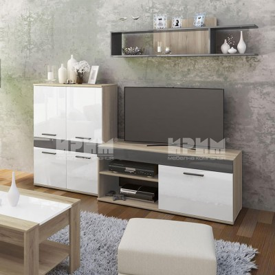 Entertainment unit BESTA 9044
