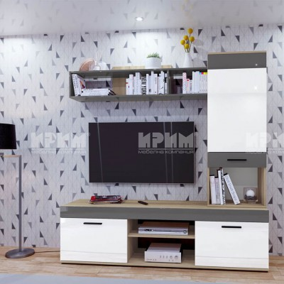 Entertainment unit BESTA 9045