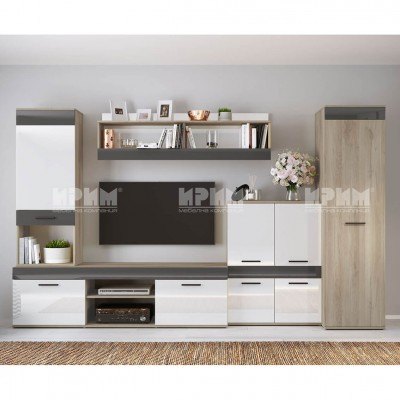 Entertainment unit BESTA 9048